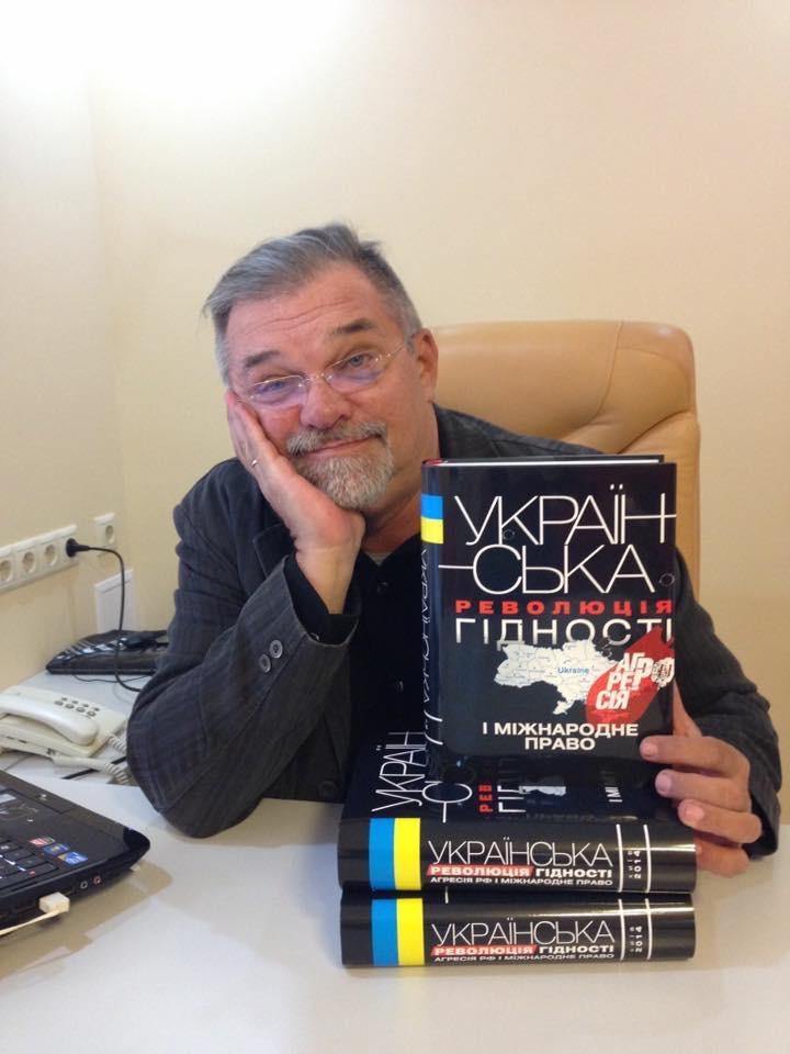 Прощання з Президентом УАМП Задорожнім Олександром Вікторовичем