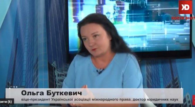 Інтерв'ю з Ольгою Буткевич