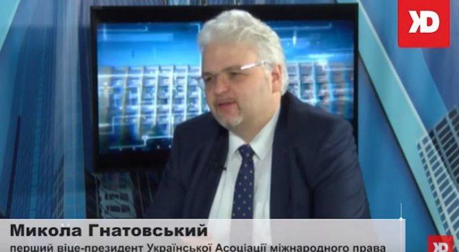 Інтерв'ю з Миколою Гнатовським