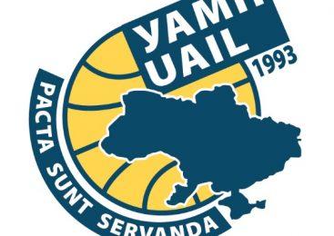Заява з приводу позиції УАМП щодо чергових виборів Президента України у 2019 році