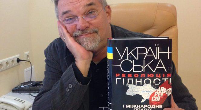 Треті щорічні міжнародно-правові читання, присвячені пам'яті Олександра Задорожнього
