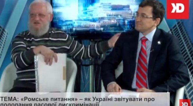 Інтерв'ю з Миколою Пашковським та Сергієм Ермошкіним