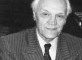 День вшанування пам'яті Ігоря Івановича Лукашука